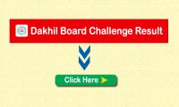 Dakhil Board Challenge Result 2019