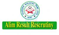 Alim Result Rescrutiny 2018