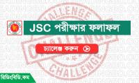 JSC Board Challenge Result 2018
