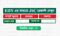 JSC Result 2018 by EIIN Number